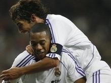 Примера: Реал и Барселона продолжают держать дистанцию