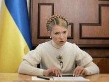 Тимошенко заверила, что выделила армии все деньги, какие могла