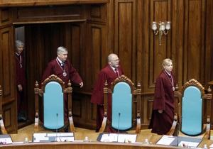 Ъ: Оппозиция не успела зарегистрировать изменения в Конституцию относительно ликвидации КС