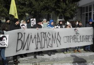 Апелляционный суд не смягчил приговор двум националистам за граффити с Януковичем
