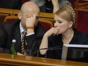 Тимошенко готова включить предложения ПР в антикризисную программу