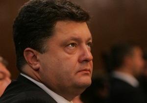 Член парламентского комитета по вопросам евроинтеграции Петр Порошенко - евроинтеграция - Порошенко предупреждает о санкциях со стороны ЕС - санкции ЕС