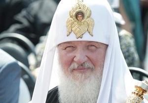 Обнародована программа визита патриарха Кирилла в Украину