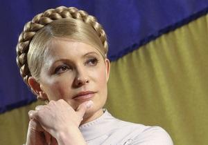 Тимошенко связала повышение цен на газ с возвратом денег RosUkrEnergo