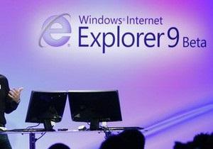 Internet Explorer 9 будет блокировать рекламу, которая следит за пользователями