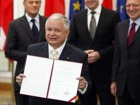 Президент Польши подписал Лиссабонский договор