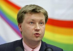 Геи-активисты России обжаловали закон о запрете гей-пропаганды в Конституционном суде