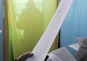 Оппозиция: В Житомире часть протоколов перед сдачей в ОИК завозят в офис Партии регионов