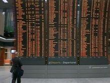 Парижские аэропорты предлагают потанцевать перед отпуском