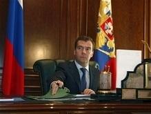 Русские организации Крыма просят у Медведева помощи