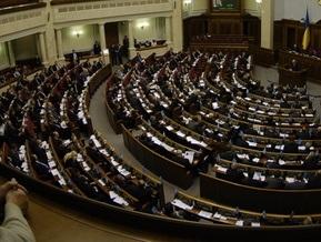 Парламент создал комиссию по реформированию СБУ