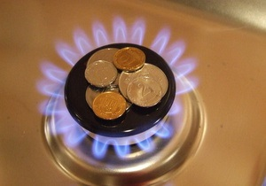 Экс-глава МИД назвал предложение России по газу  сыром в мышеловке