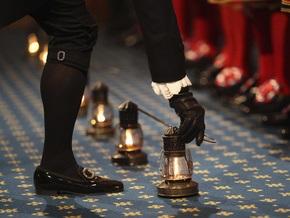 Фотогалерея: Древнейшая парламентская церемония