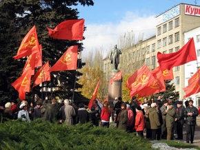В Украине проходят акции разных политсил по случаю 7 ноября