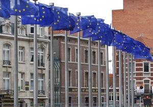 Ъ: Украинцам расскажут о преимуществах сближения с Евросоюзом