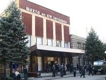 Кабмин нашел виновных в аварии на шахте Засядько (обновлено)