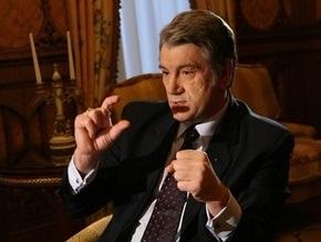 Ющенко назвал госбюджет нереальным