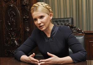 Врачи посоветовали Тимошенко побыть дома семь дней