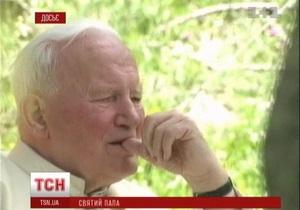 Ватикан собирается причислить Иоанна Павла II к лику святых