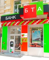 Новое отделение ПАО  БТА БАНК  в центральном районе Киева