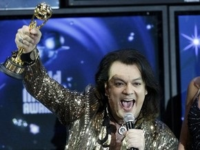 Киркоров получил награду World Music Awards