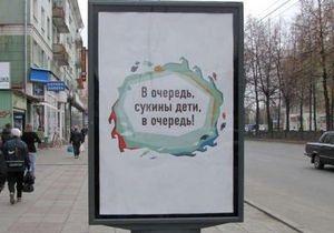Российских рекламщиков оштрафовали за цитату Булгакова