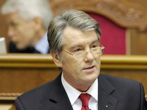 Депутаты принялись расследовать отравление Ющенко