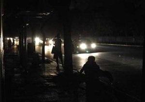 Ряд городов Чили, включая столицу, остались без электричества