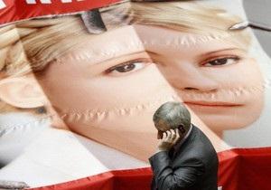 ПР: Миф об избиении Тимошенко срежиссирован, чтобы отвлечь мир от ее преступлений