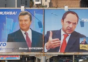 Янукович уверен, что его поддержат сторонники Тигипко