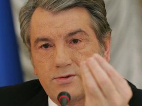 Ющенко рассказал об обязательствах Украины по поставкам газа