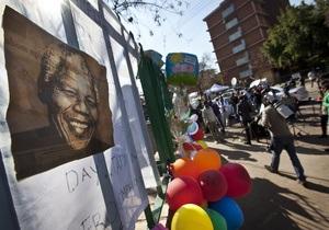 Мандела - Родных Манделы срочно вызвали в больницу