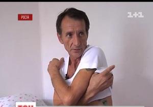 моряк - Александр Федорович - Россия - Лутковская заявила, что не может требовать от России вернуть на Александра Федоровича на родину