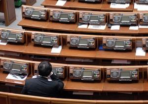 Один из депутатов Рады отказался от мандата