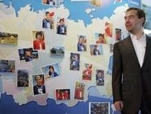 В России стартовал аналог Великих Украинцев