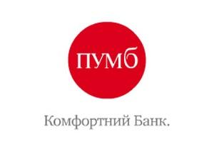 ПУМБ обеспечивает комфортное управление личными финансами