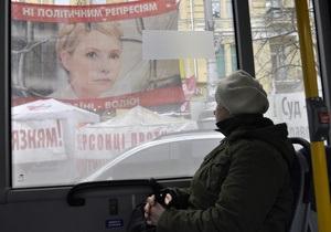 В ПА ОБСЕ считают Тимошенко  необычным узником