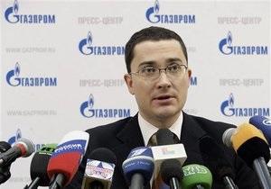 Сказал как отрезал: Газпром заявил о невозможности сокращения поставок газа в Украину