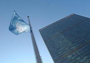ООН призвала США и Ирак расследовать обнародованные WikiLeaks данные