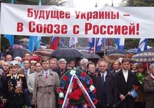 Опрос: Жители Донбасса и Крыма хотят в союз с Россией и Беларусью