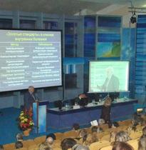 Компания КРКА (Словения) выступила в поддержку первой Научно-практической конференции:  Хроническая сердечная недостаточность как мультидисциплинарная проблема: практические аспекты