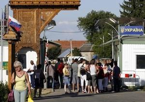 Генконсульство Словакии в Ужгороде временно приостановило выдачу виз