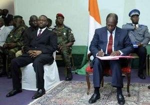 В Кот-д Ивуаре сформировали новое правительство. Власти планируют открыть госграницы