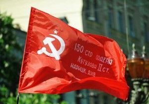 Судьи КС занялись законностью вывешивания красных флагов