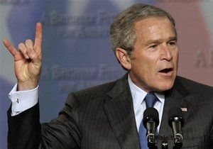 Джордж Буш-младший cтанет дедом