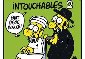 Во Франции сатирическая газета опубликовала карикатуры на Мухаммеда