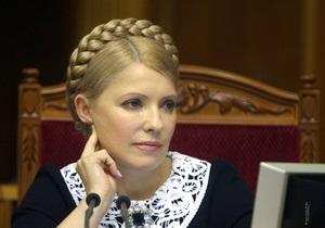 Тимошенко сравнила Украину с девушкой, которую хотят изнасиловать