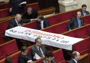 Рада внесла изменения в госбюджет по реализации социнициатив Януковича
