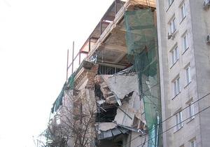 Прокурор Харькова возбудил дело по факту обрушения дома в центре города