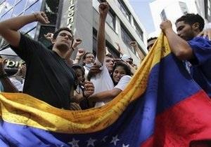 На демонстрации в Венесуэле застрелили студента